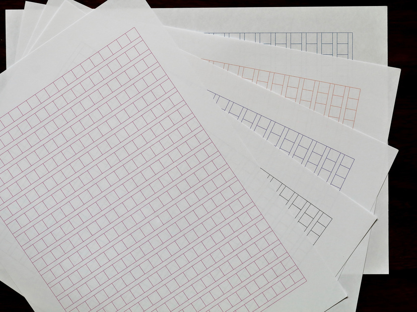 一 枚 文字 何 原稿 用紙