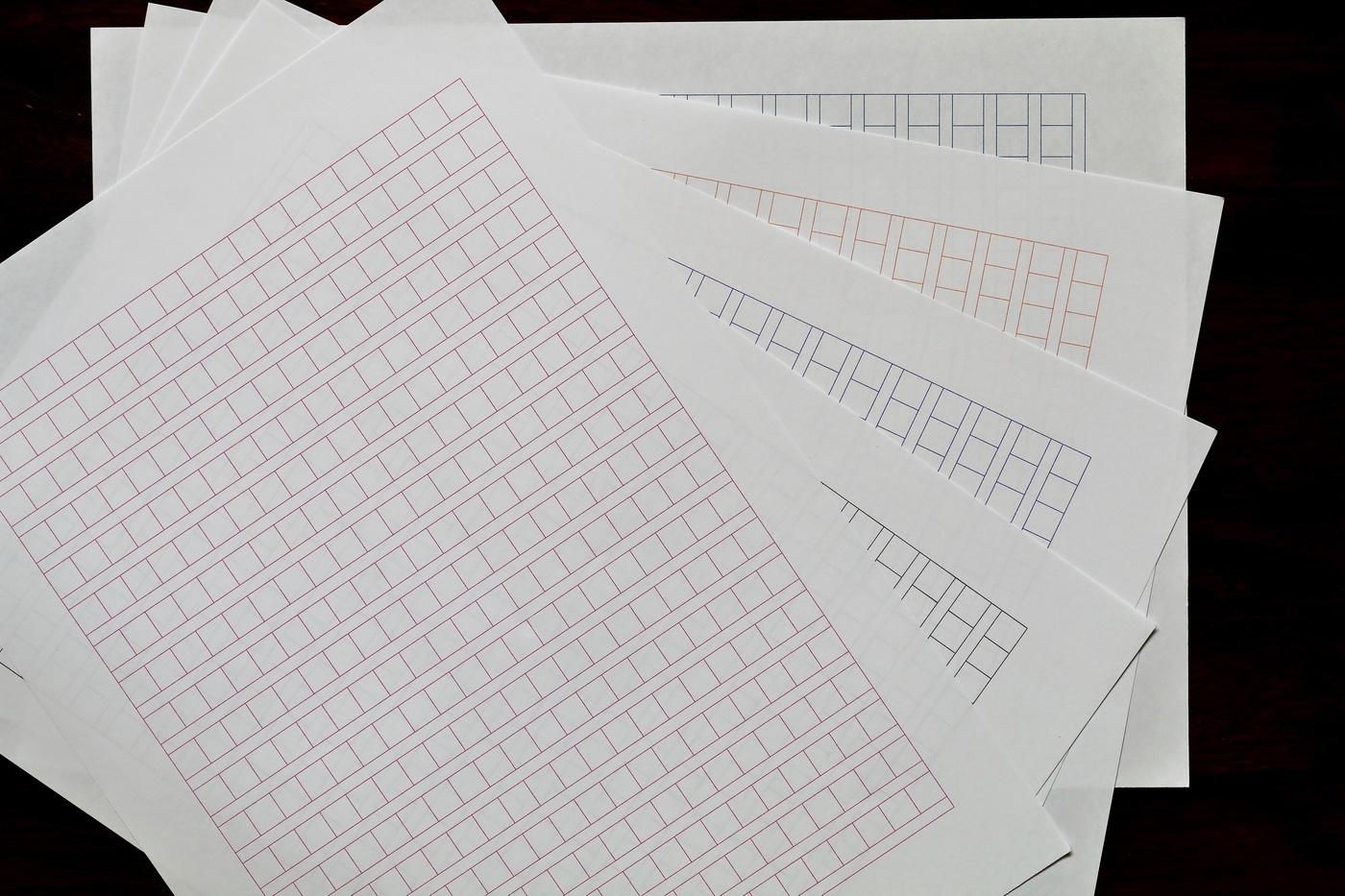原稿 用紙 文字数