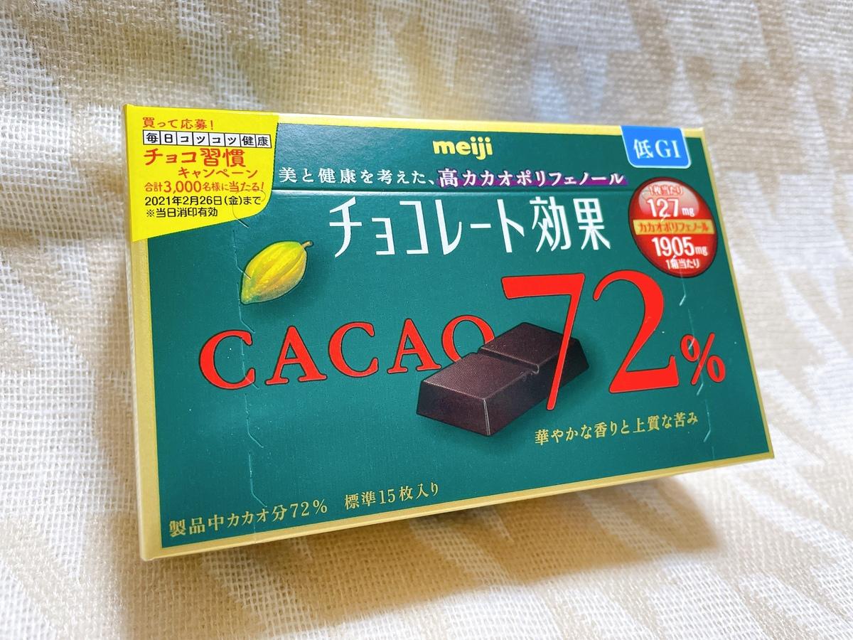 効果 キャンペーン チョコレート