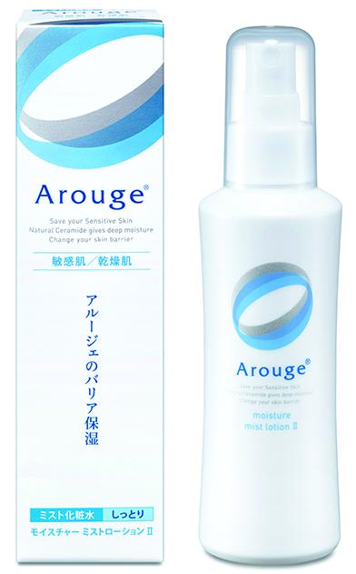 全薬工業『アルージェ(Arouge) モイスチャー ミストローション II』